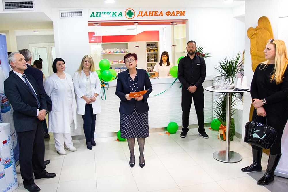 """""""Данеа фарм"""" – отворена аптека во """"Ре-Медика"""""""